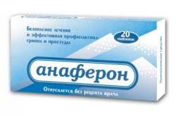 Анаферон для лечения бронхита