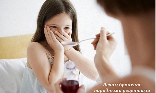 Стоматит у детей лечение профилактика симптомы