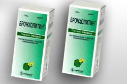 Бронхолиин для лечения бронхита у ребенка